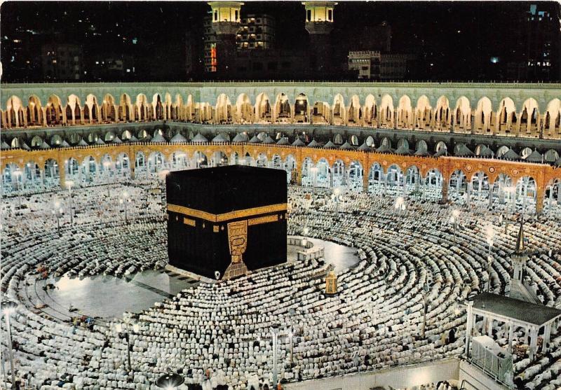 B50782 Evening Prayer In Holy Kaaba  saudi arabia