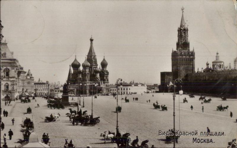 Moscou Moscow Russia c1910 Used Real Photo Postcard