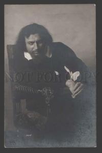 112889 YURIEV Russian DRAMA Theatre ACTOR Vintage PHOTO PC