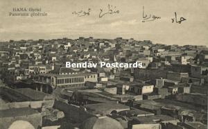 syria, HAMA, General Panorama (1920s) Wattar No. 116 - R69
