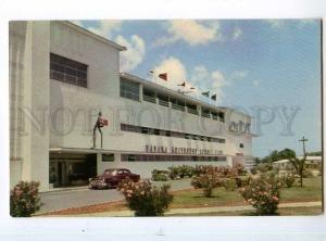 247308 CUBA HABANA Marianoo dog track Greyhound Kennel Club PC