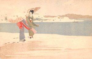 Women Japan Unused