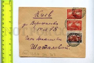 197822 RUSSIA cover MOSCOW KIEV 1931 year mark STATION