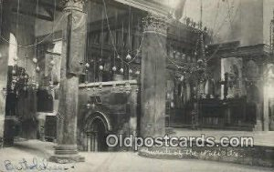 Grio Church of the Nativity UnKnown Real Photo writing on back
