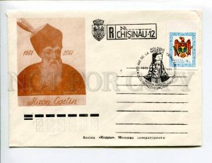412937 MOLDOVA 1991 year Miron Costin special cancellations COVER