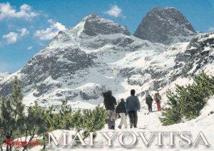 Rambling Through Malyovitsa Bulgaria Postcard