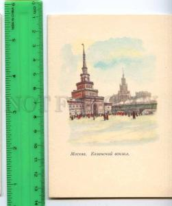 241705 RUSSIA Moscow Kazan railway Station old folding