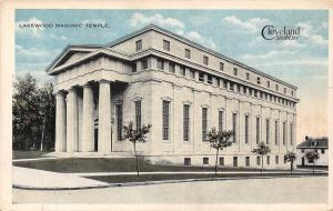 Cleveland Sixth City Lakewood Masonic Temple