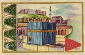 saudi arabia, MECCA MAKKAH, Holy Kaaba, Islam (1930s) Signed R. Arto Postcard