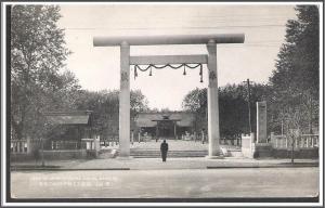 China PR Hsinking Shinkyo-Jinsha Shrine Postcard