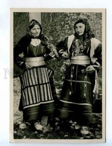 258923 ALBANIA Shkoder Costumes Highlanders girl Old postcard