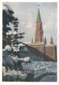 Le Kremlin Moscou Russia, Soviet Union 1989