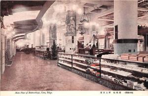 Japan Tokyo  Interior  Main Floor of Matsuzakaya, Retail Store