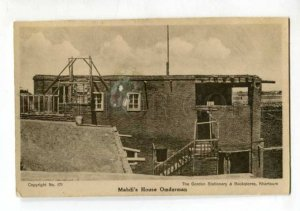401278 Sudan KHARTOUM Mahdi house omdurman Vintage postcard