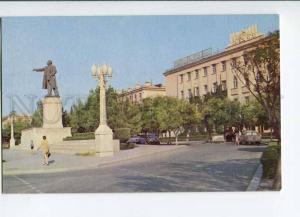 271987 USSR Azerbaijan Sumgayit Lenin Square 1970 year