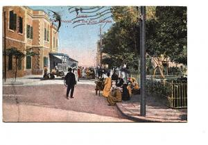 People in Market and City Garden, Suez, Egypt, The Cairo Post-Card Trust, Ph ...