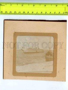 223111 RUSSIA Berezniki Perm province Vintage two photos