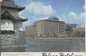 Postal: Palace Hotel-Tokyo