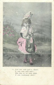 young girl ethnic type traditional folk outfit winter time surrealism Postcard