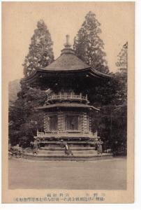 Shrine , Japan , 1910s-30s