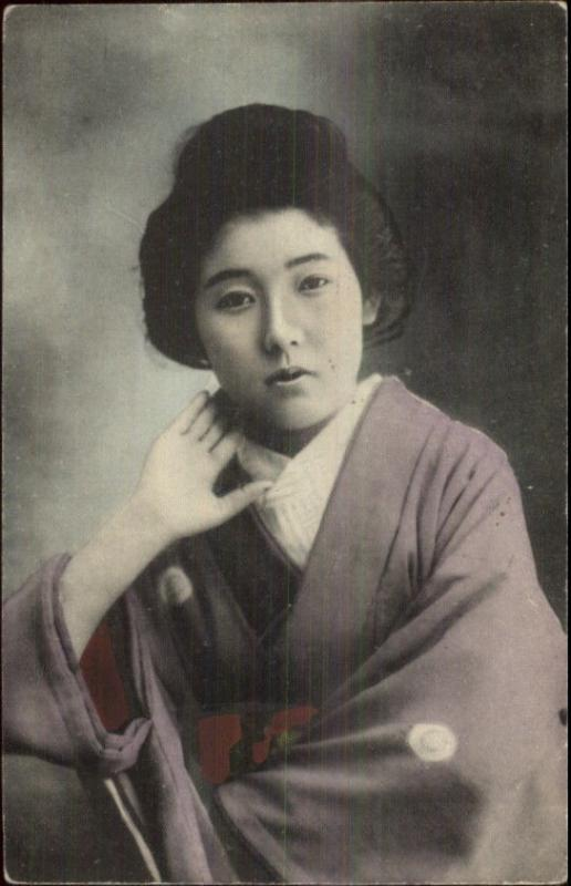Japan Jbeautiful Japanese Geisha Woman c1905 UDB Postcard #6