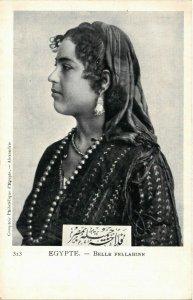 CPA AK Belle Fellahine EGYPT (823143)