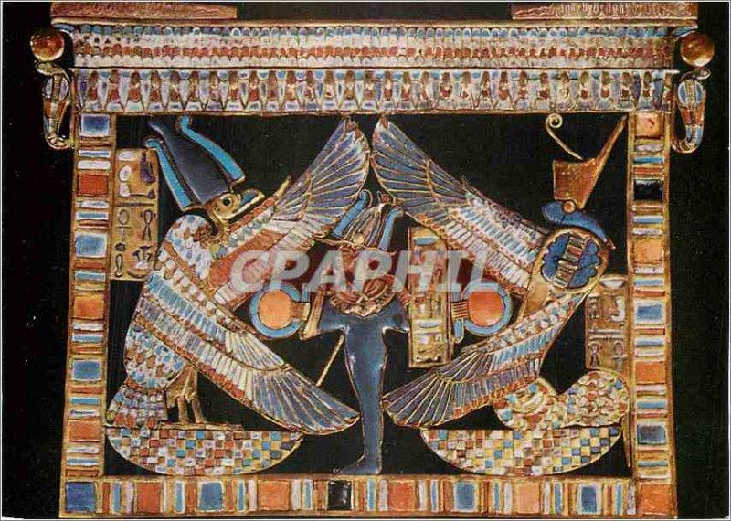 Postcard Modern Museum Kairo Die Meister 1572 Der Schatz of Tut ench Amun