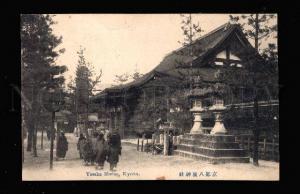023720 JAPAN KYOTO Yasaka Shrine Vintage PC