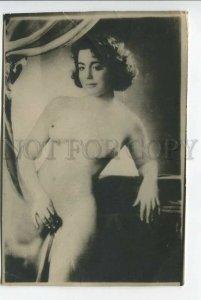 3184519 NUDE Belle Woman Vintage Photo Card