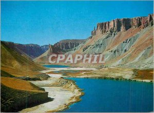 Postcard Modern Afghanistan
