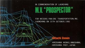 1981 Hitachi Zosen MV Prospector launch commemorative booklet, postcard schmatic