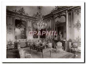 Modern Postcard Chantilly