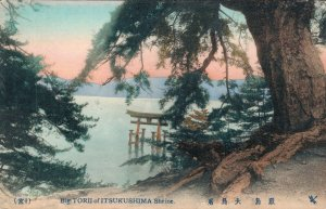 Japan Big Torii off Itsukushima Shrine 04.94