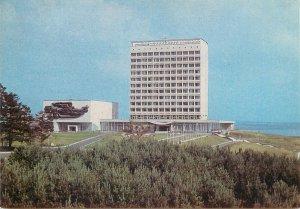 Postcard Belarus Minsk