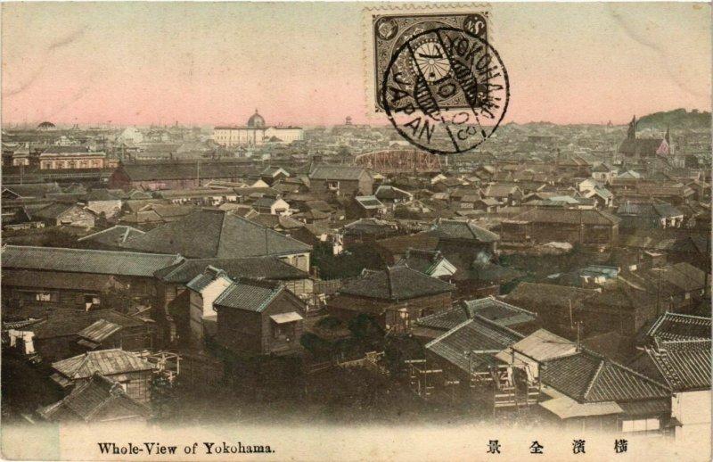 PC CPA YOKOHAMA Whole view JAPAN (a14653)