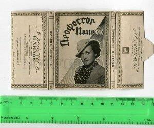 287848 CHERKASOV Soviet MOVIE FILM Actor miniature BOOKLET #1