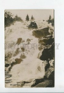3186159 Kazakhstan Alma-Ata waterfall vintage photo postcard