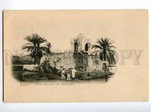 126551 DJIBOUTI Vieille mosquee de Tadjourah Vintage postcard