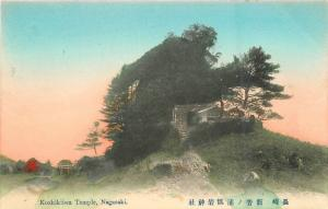 C-1910 Postcard Nagasaki Japan Koshikiiwa Temple hand colored 11298
