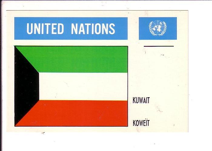 Kuwait Flag, United Nations