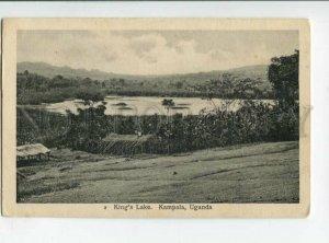3117828 Uganda KAMPALA King's Lake Vintage postcard