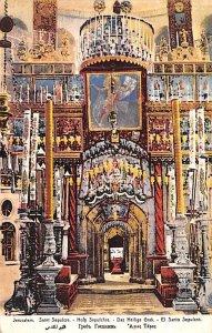 Saint Sepulcre JerUSA lem Israel Unused