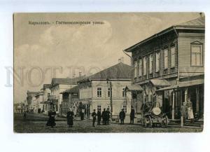 232331 RUSSIA Kirillov Gostinodvorskaya Street Vintage RPPC