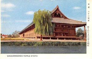 SanjUSA ngendo Temple Kyoto Japan Unused