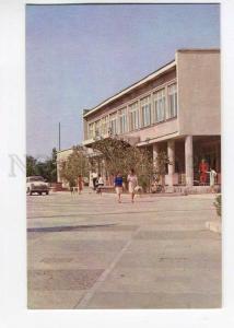 271989 USSR Azerbaijan Naftalan resort 1970 year postcard