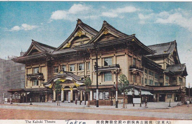 Japan Tokyo The Kabuki Theatre sk3216
