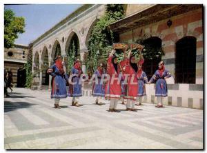 Postcard Damascus Modern Dance Populatre the Azem Palace Folklore