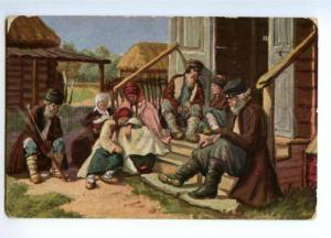 168181 RUSSIA Rural Type near clinic by ZAGORSKY vintage PC