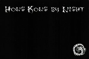 NEW Postcard, Hong Kong, China by Night, Graphic, Black & White DN0