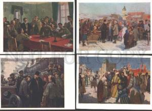 111442 KALININ revolutionary USSR politician collection 20 PC